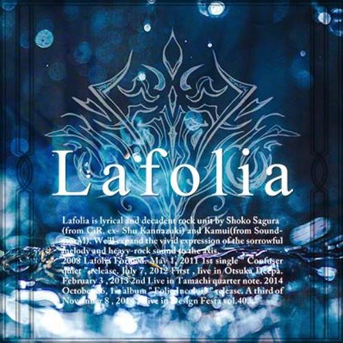 Lafolia's avatar