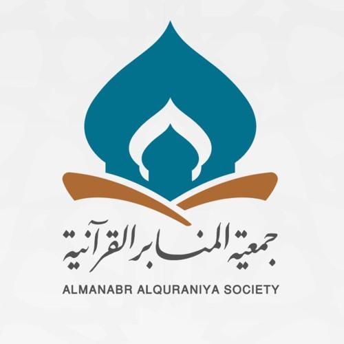 Almanabr's avatar