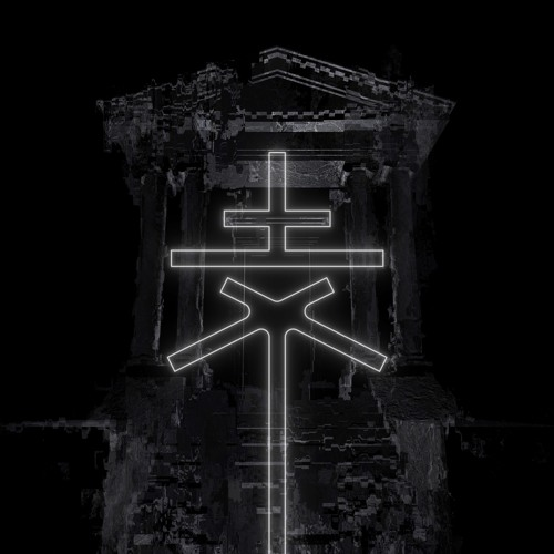 Birdy Nam Nam - Defiant Order (Phuture Doom Remix)