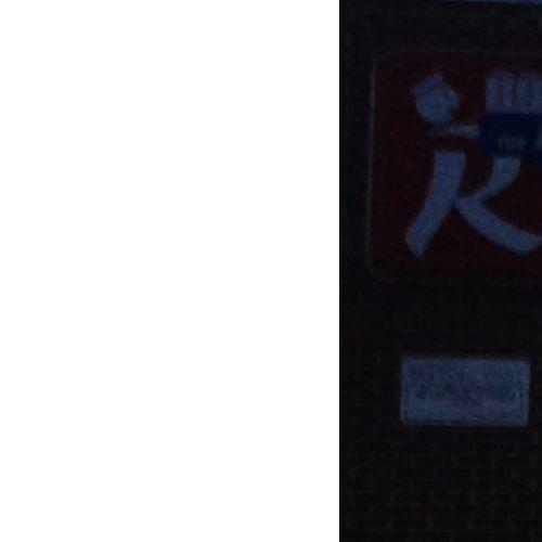 luxior's avatar