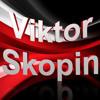 Виктор Скопин