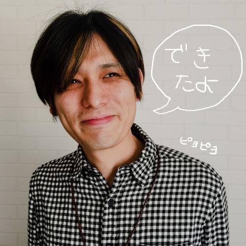 kenbow's avatar