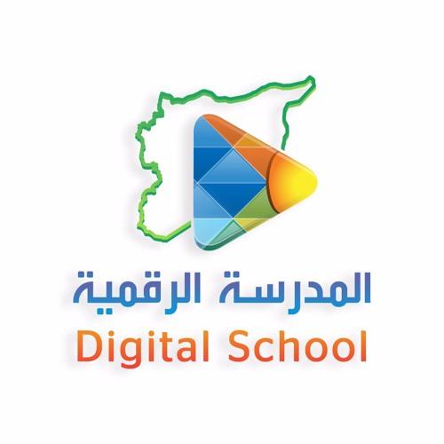 Digitalschoolsy's avatar