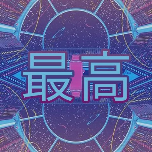 DeKadenz-最高's avatar