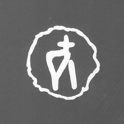 Ιερά Μονή Αγίας Αναστασίας Φαρμακολυτρίας's avatar