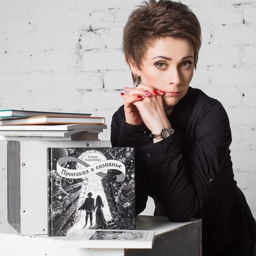 Elena Korneeva's avatar