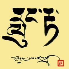 LungTa - Театр Тибетской Мистерии
