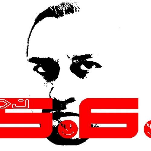 Dj 56's avatar
