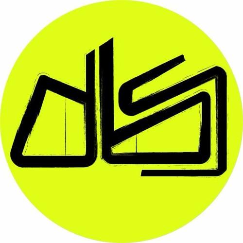 D.B.S's avatar