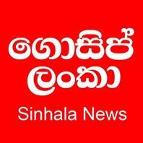 Sinhala Gossip Sites