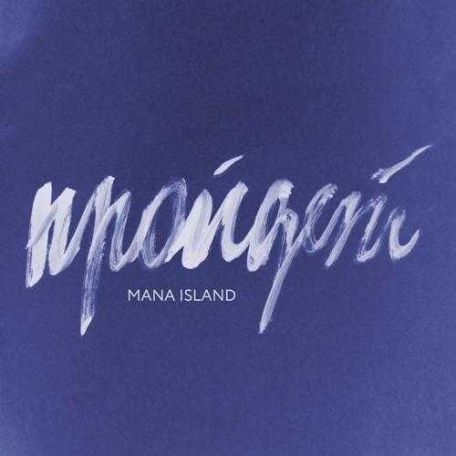 Mana Island's avatar