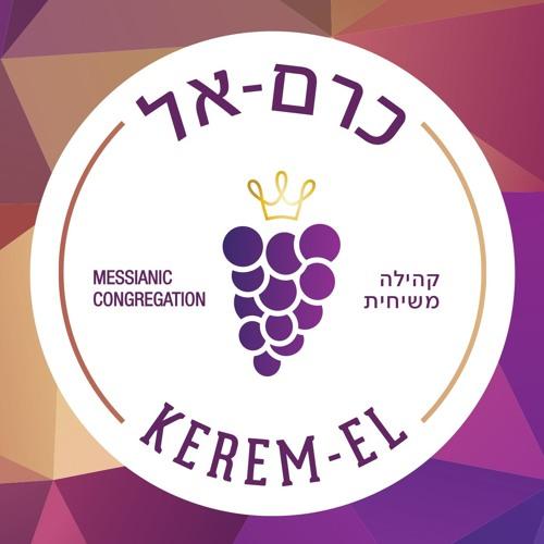 Kerem El Congregation's avatar