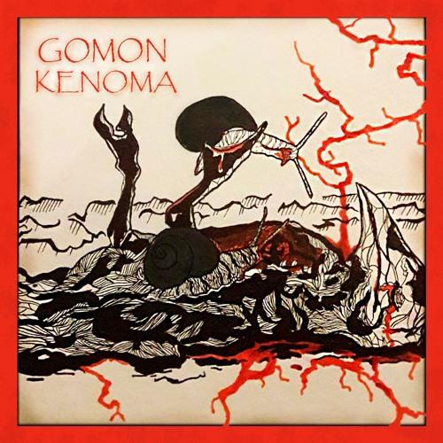Gomon's avatar