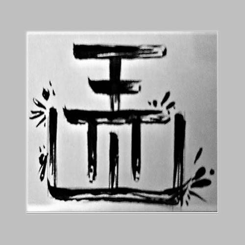 A.Y.N.I.L.A.M's avatar