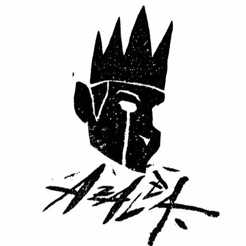 Azalea's avatar