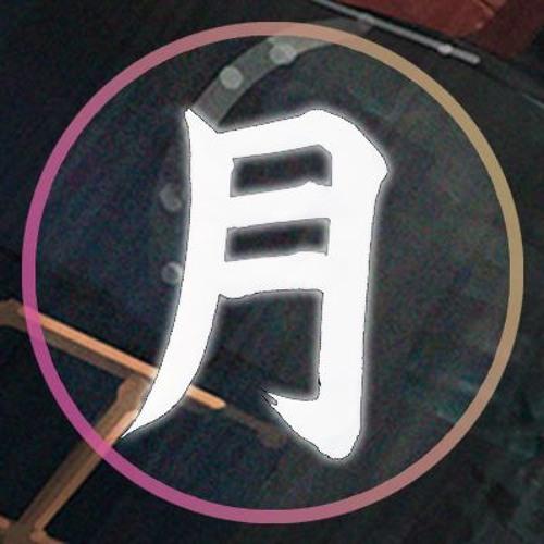 月 Aspect's avatar