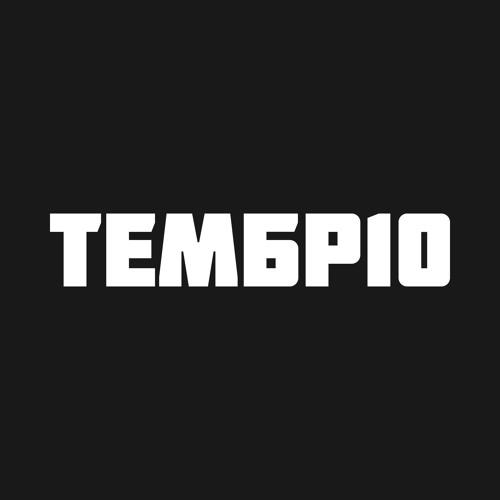 ТЕМБР10's avatar