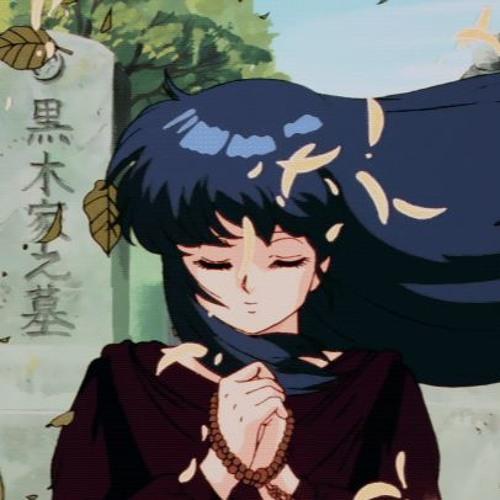 Miu's avatar