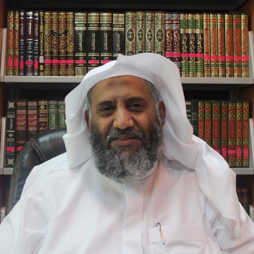 د. علي بن عمر بادحدح's avatar