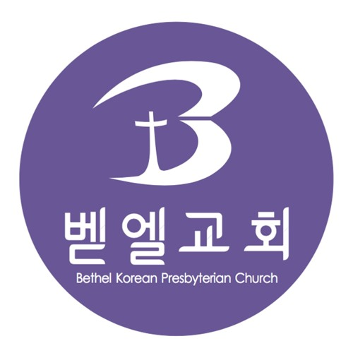 Bethel Korean Church MD 벧엘교회's avatar