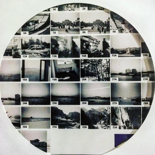 Yanggak Island Discs's avatar