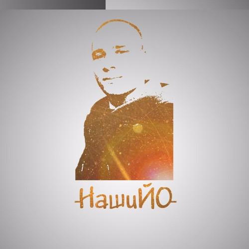 NashiYO's avatar