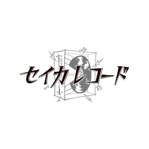 セイカレコード's avatar