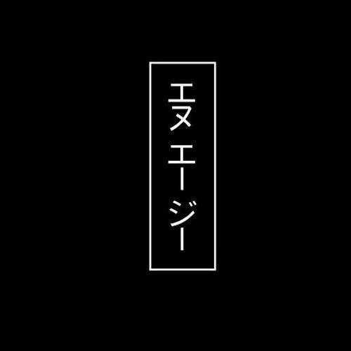 N-A-G's avatar