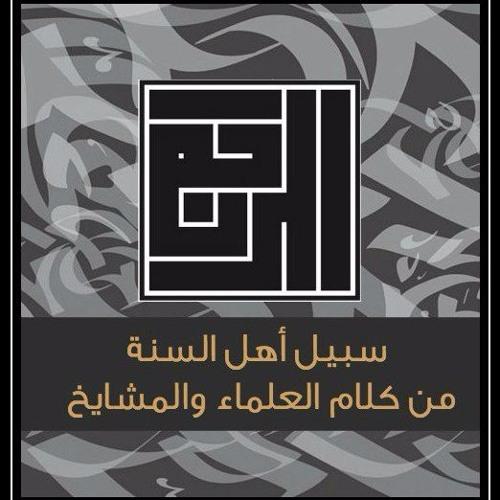 muntaqa.info's avatar