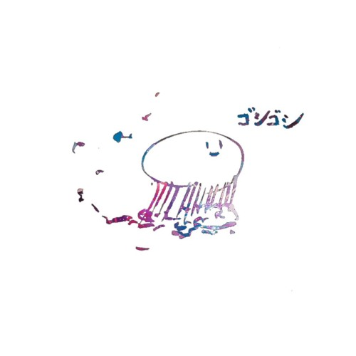 fuamai!'s avatar