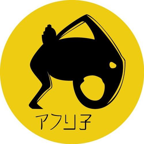 afurikoworldjazzduo's avatar