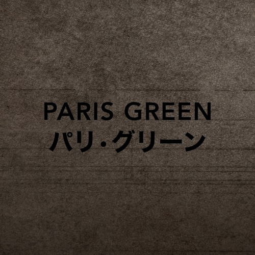 Paris Green's avatar