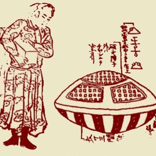 Amaterasu's avatar