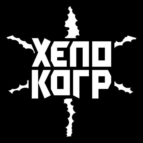 XENOKORP's avatar