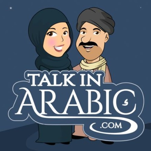 Stream TalkInArabic.com music   Listen to songs, albums, playlists for free  on SoundCloud