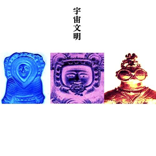 宇宙文明(UCHUBUNMEI)'s avatar