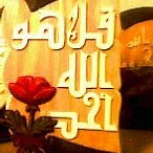 العجبانى فاروق's avatar