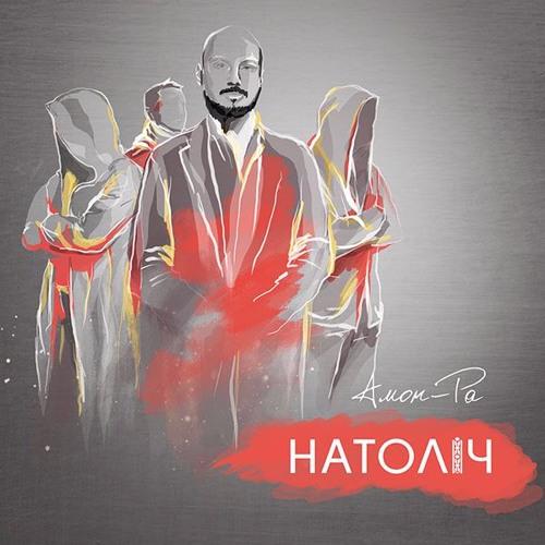 natolich's avatar