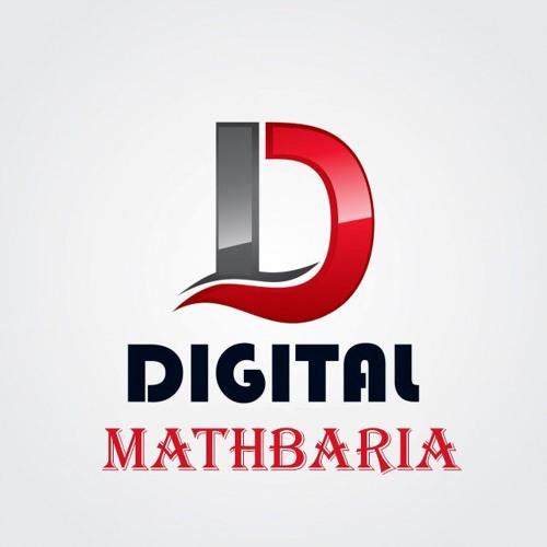 Digital Mathbaria's avatar