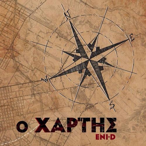 Eni-d (productive)'s avatar