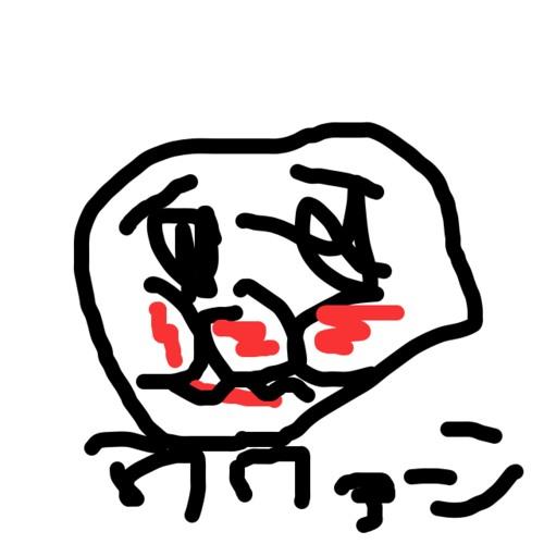 あら熱を取らずに顔が濡れたパン's avatar
