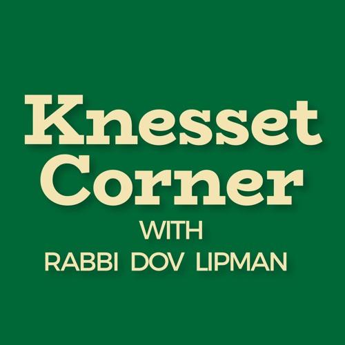 Rabbi Dov Lipman's avatar