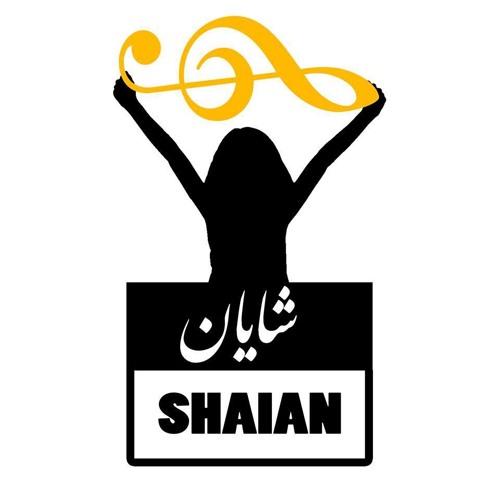 Shaian's avatar