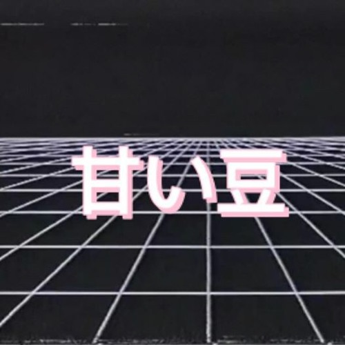 Bean-sama's avatar
