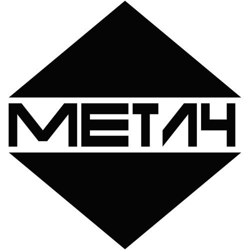 Metaphor Podcast #2 by VORTM Marzo 2016