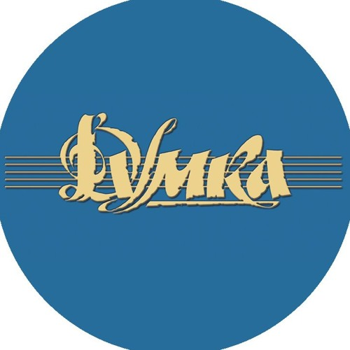 "The National Choir of Ukraine ""DUMKA""'s avatar"