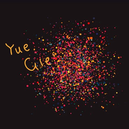 Yue Gie's avatar