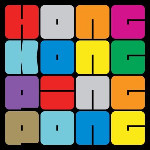 hongkongpingpong's avatar