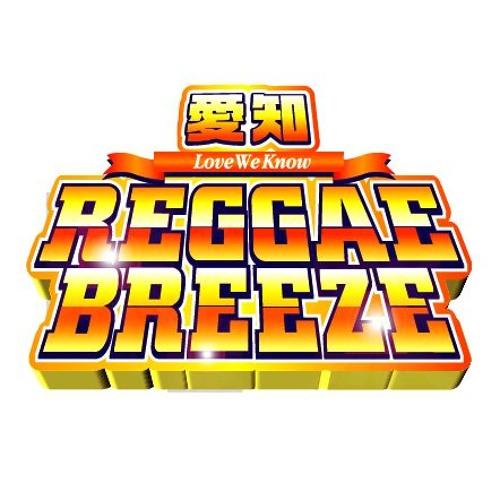 AICHI reggaebreeze's avatar
