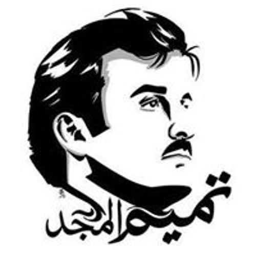 Rahat Fateh Ali Khan - Aas Paas Khuda